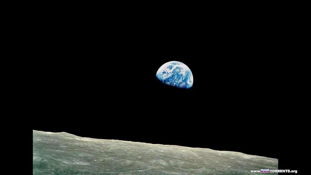 В тени Луны | BDRip-AVC 720p