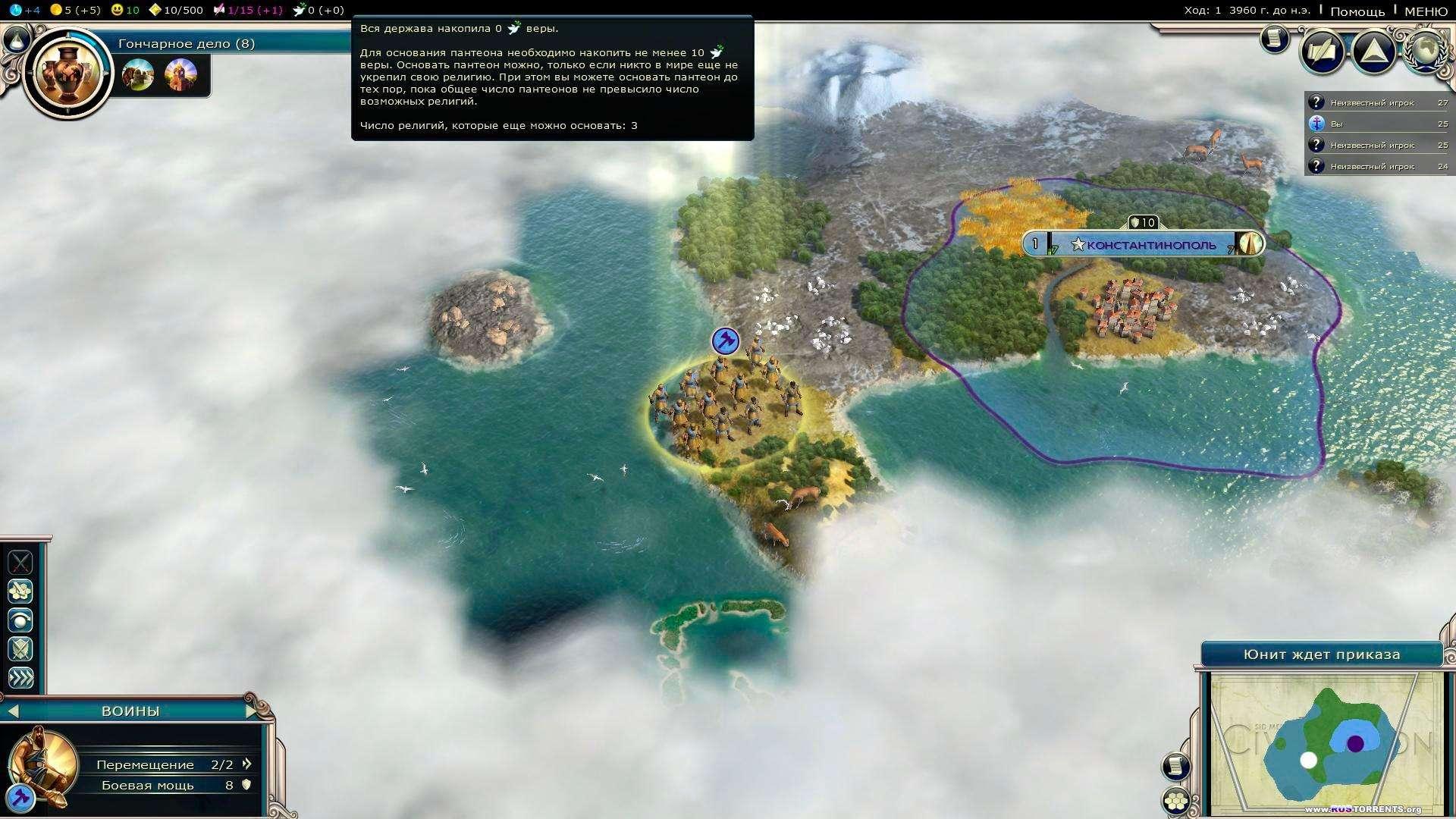 Sid Meier's Civilization V: GOTY [v.1.0.1.674 + 13 DLC] | RePack �� Fenixx