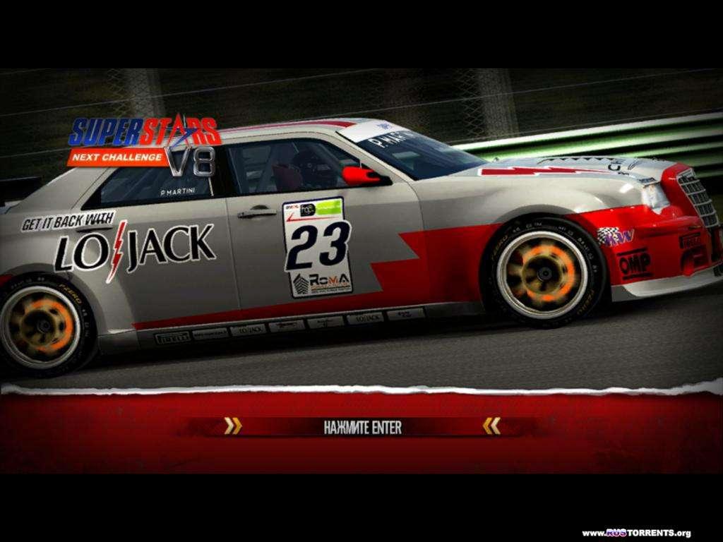 Superstars V8: Next Challenge  PC