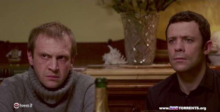 Пельмени | HDTVRip