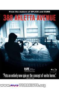 Улица Арлетт, 388 | HDRip