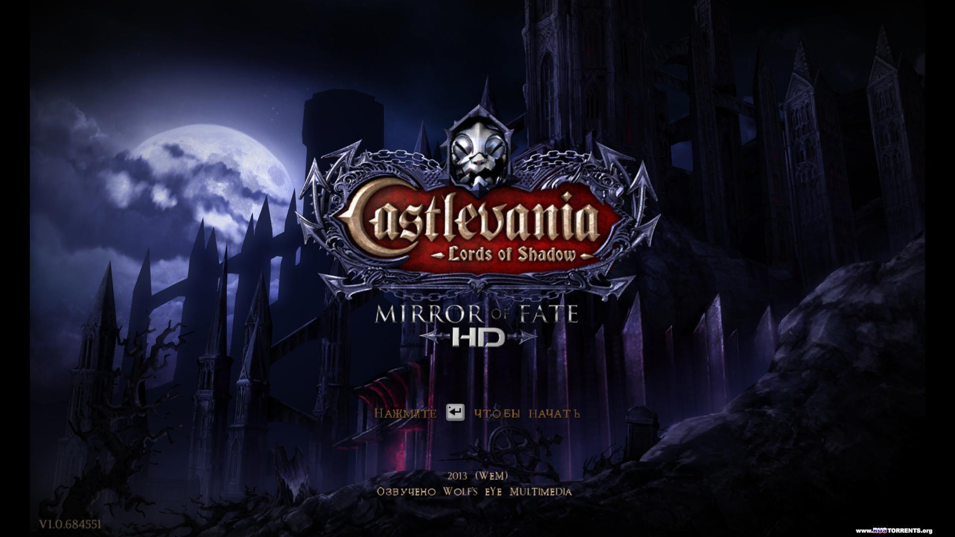 Castlevania: Lords of Shadow - Mirror of Fate HD [v 1.0.684551] | PC | RePack от Brick