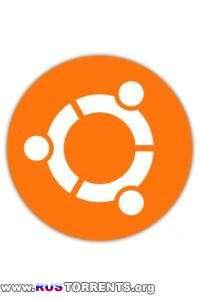 Ubuntu 13.04 Final(х86)