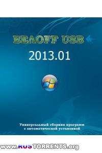 БЕЛOFF USB [WPI] 2013.01