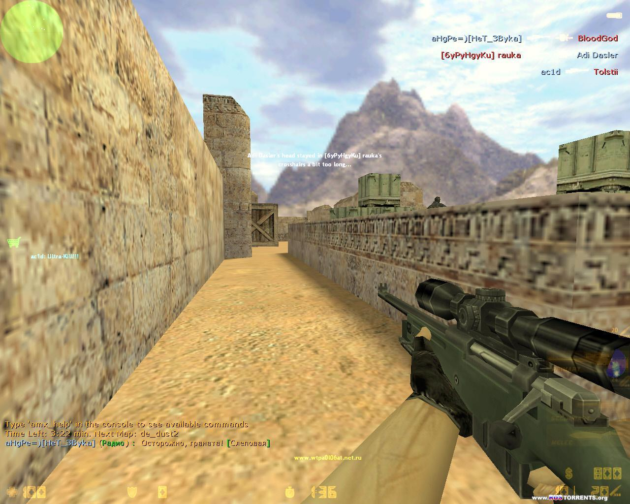 Counter-strike ������� ������
