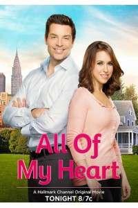 От всего сердца | HDTVRip | L1