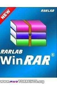 WinRAR 5.20 Final RePack (+ Portable) by D!akov/KpoJIuK