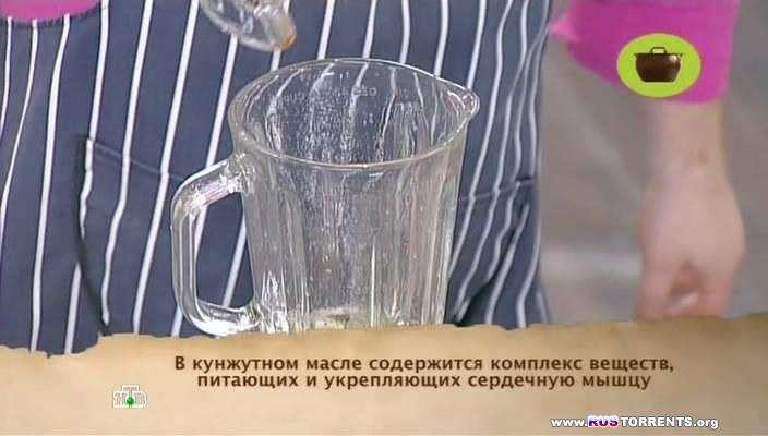 Готовим с Алексеем Зиминым [01-32] | SATRip