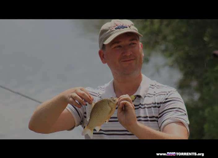 Рыбачьте с нами. Видеоприложение. Выпуск №50 (Октябрь 2013) | DVDRip