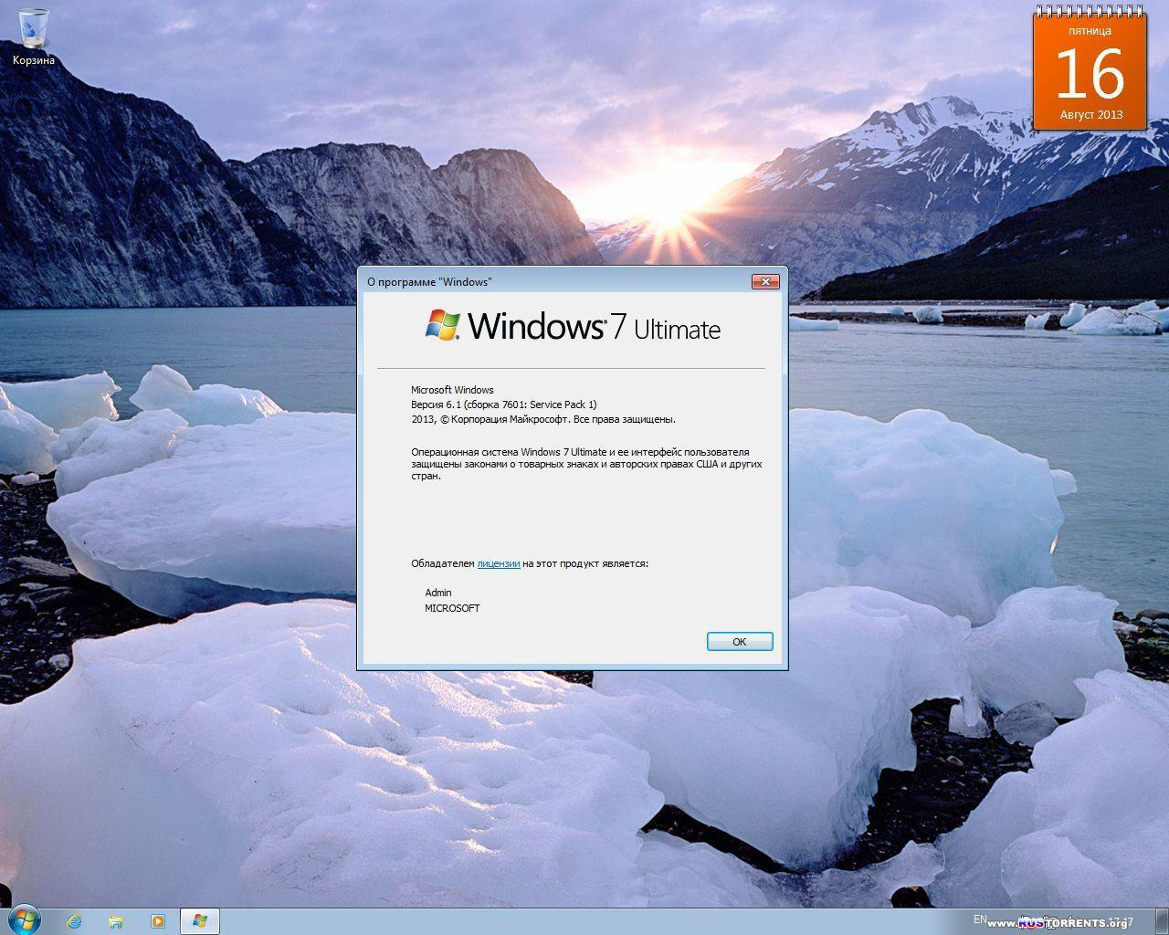 Windows 7 Ultimate SP1 x86 by Loginvovchyk � ����������� RUS (08.2013)