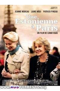 Эстонка в Париже | HDRip | Р