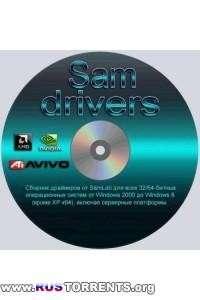 SamDrivers 15.1 - Сборник драйверов для Windows | PC