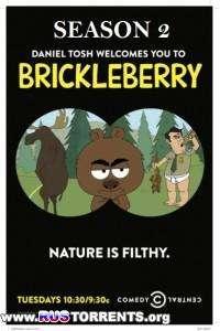 Бриклберри [S02] | WEB-DLRip | L1