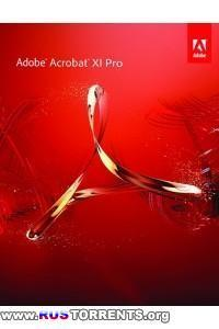 Adobe Acrobat XI Pro 11.0.07 RePack by KpoJIuK