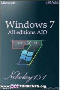 Windows 7 with SP1 х86/х64 U Russian All editions AIO Nikolay151 RUS Год выпуска: 2014