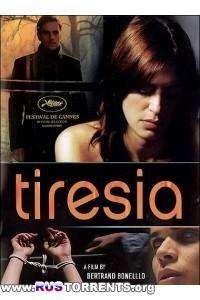 Тирезия | DVDRip | L1