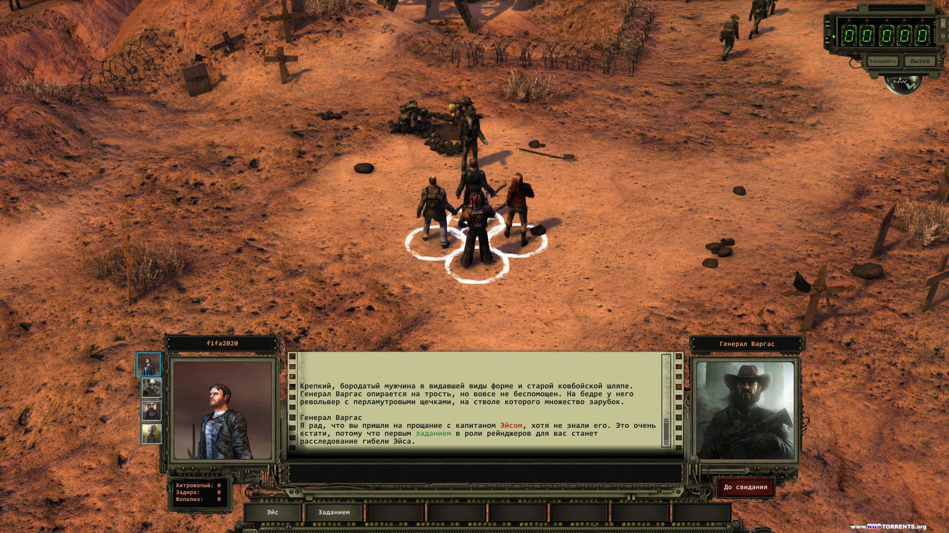 Wasteland 2: Ranger Edition | PC | ��������
