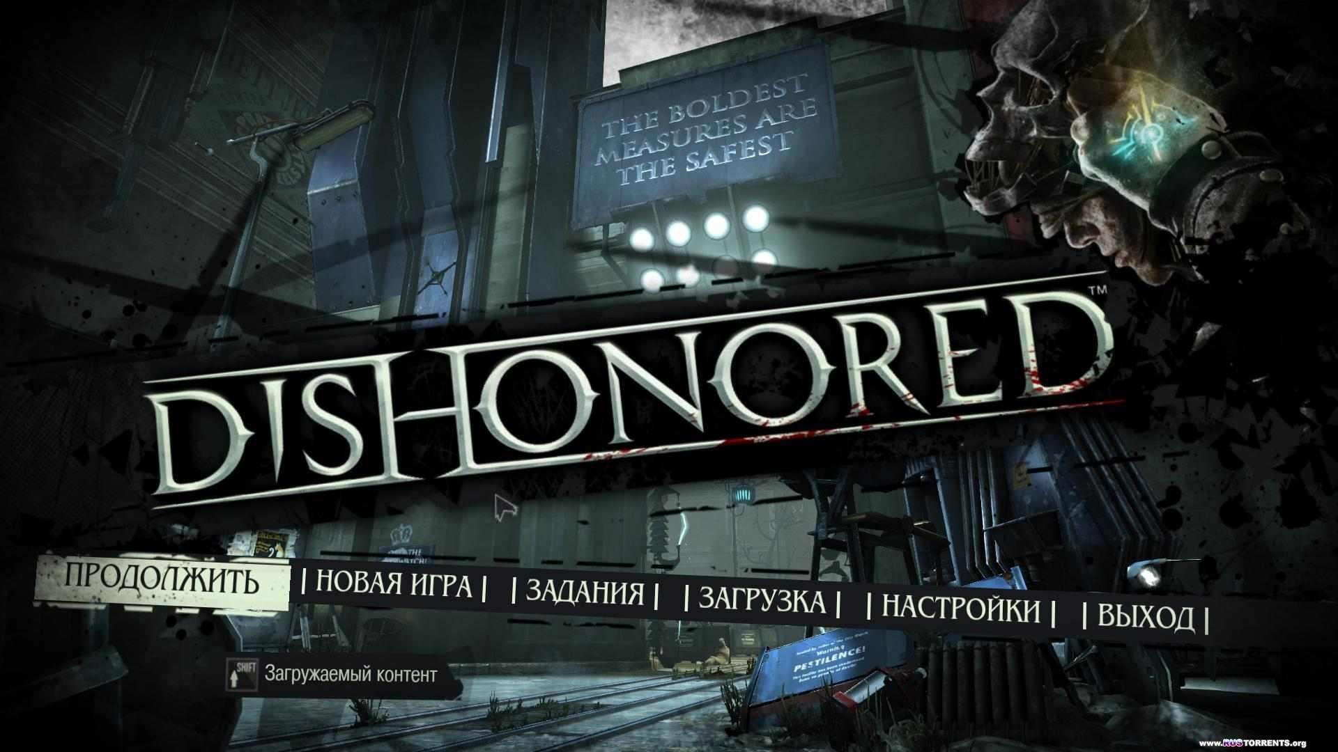 Dishonored [��������, ENG/RUS, 2012]
