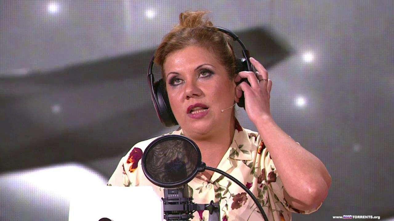 Comedy Woman (13.09.2013) | WEBRip 720p