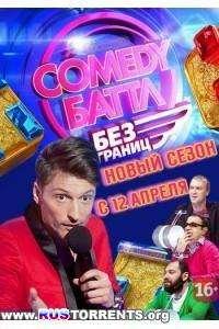 Comedy Баттл без границ (21 выпуск) | WEBDLRip