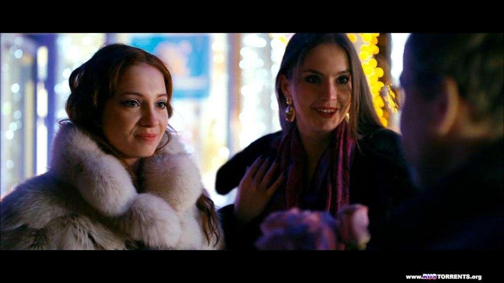 Ёлки 3 | DVD5 | Лицензия
