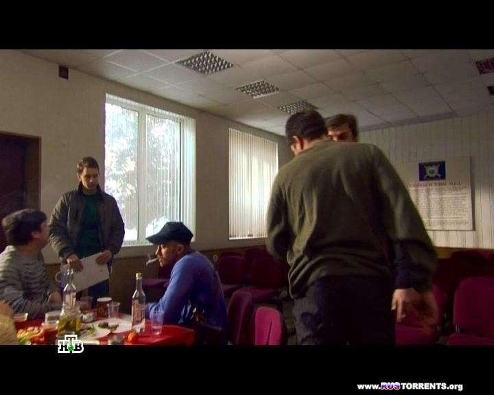 Карпов [01-32 из 32] | DVB | Без цензуры