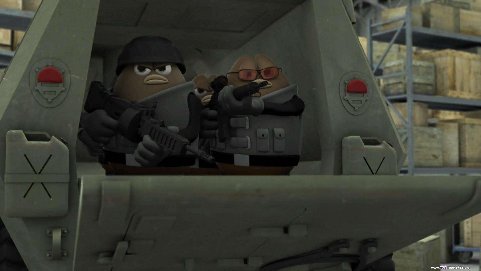 Убить Боба | BDRip 1080p | Лицензия