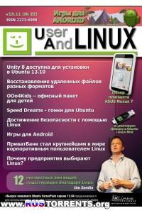 UserAndLINUX №22