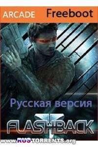 Flashback | XBOX360