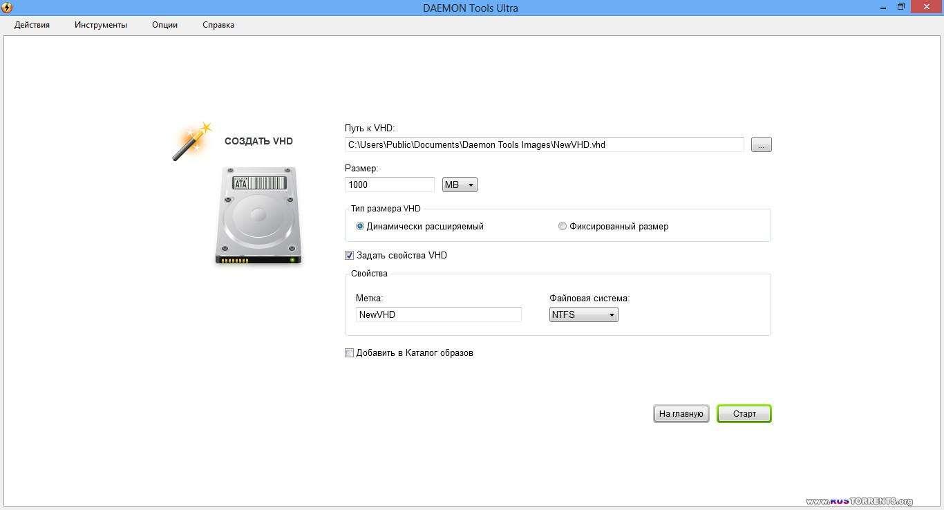 DAEMON Tools Ultra 1.1.0.0103 | РС | RePack by KpoJIuK