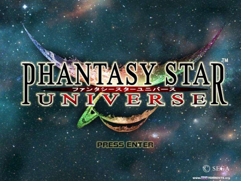 Вселенной Фантастической звезды Дилогия