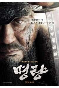 Адмирал: Битва за Мён Рян | HDRip | L1