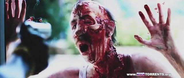 Рассвет мертвецов | HDRip | Режиссерская версия
