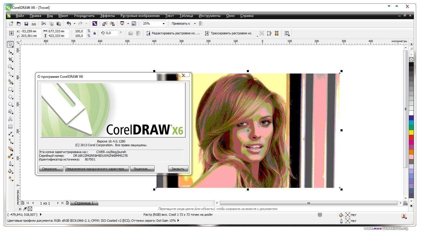 CorelDRAW Graphics Suite X6 16.4.0.1280 SP4 | РС | Portable by Punsh