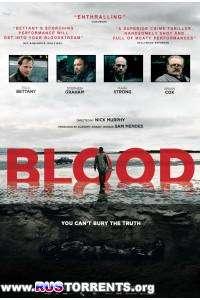 Кровь | HDRip