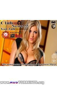 VA - Клубные Новинки Vol.348