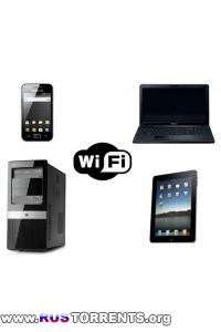 Как настроить wifi за 30 минут? Подключение wifi роутера