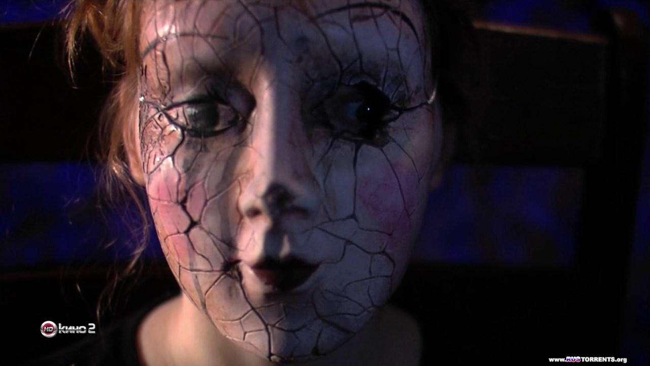 Невероятная меланхолия | HDTVRip 720p
