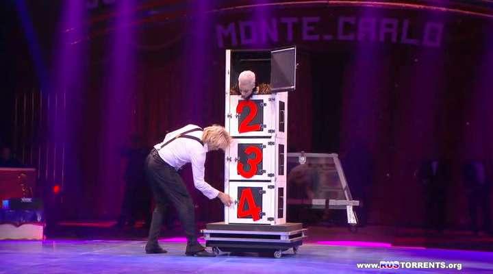 38 фестиваль циркового искусства в Монте-Карло   HDTVRip