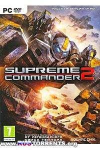 Supreme Commander 2 (ENG/RUS) [RePack] от R.G. ReCoding