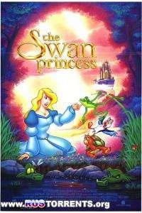 Принцесса Лебедь | DVDRip