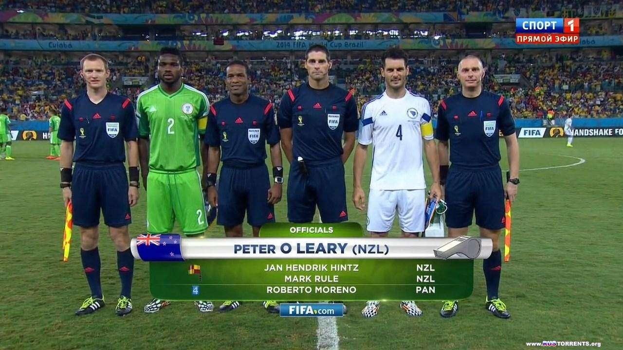 Футбол. Чемпионат мира 2014. Группа F. 2 тур. Нигерия - Босния и Герцеговина | HDTVRip 720p