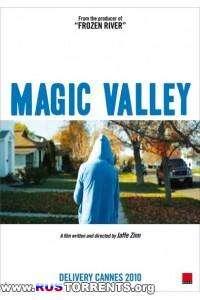 Волшебная долина | HDRip