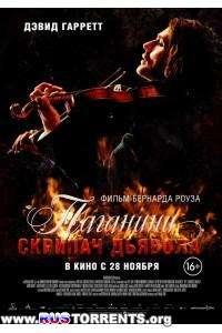 Паганини: Скрипач Дьявола | BDRip 720p | Лицензия