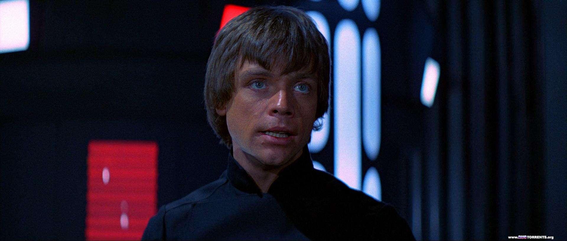 Звездные войны: Эпизод 6 - Возвращение Джедая | BDRip 1080p