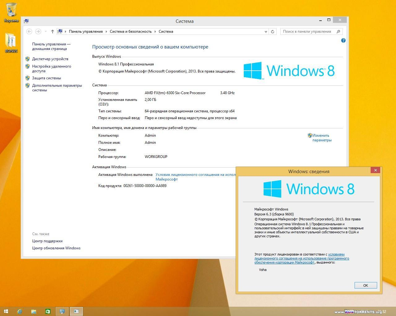 Windows 8.1 Professional VL х86/х64 with Update 2DVD by Andreyonohov 31.07.2014 RUS