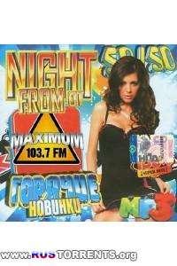 VA - Радио Maximum Горячие новинки