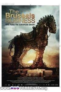 Брюссельский бизнес | SATRip | P2