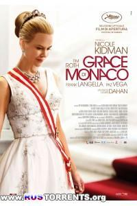 Принцесса Монако | BDRip 1080p | Лицензия