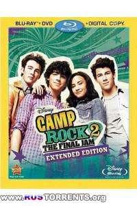 Рок в летнем лагере 2